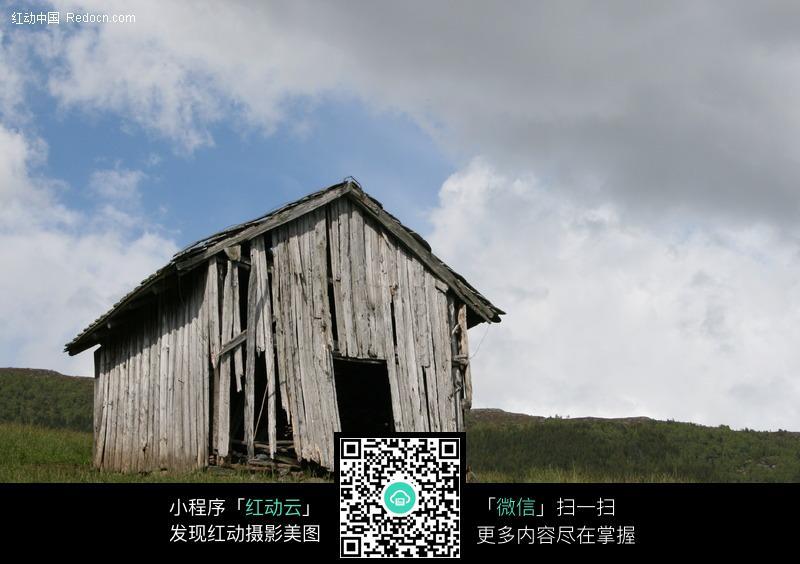 破旧的小木屋图片