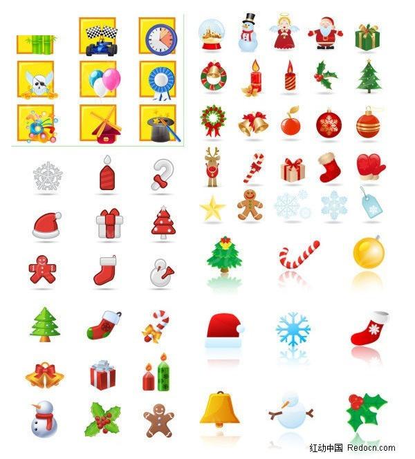 圣诞节铃铛图片简笔画彩色