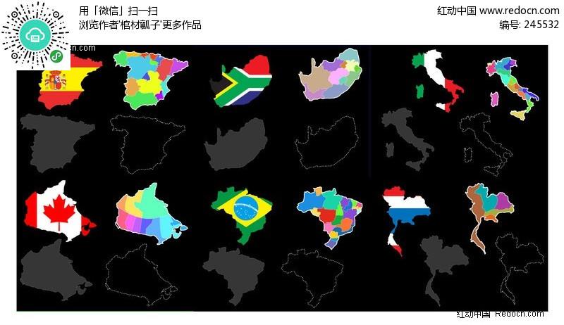 国家地图背景矢量素材