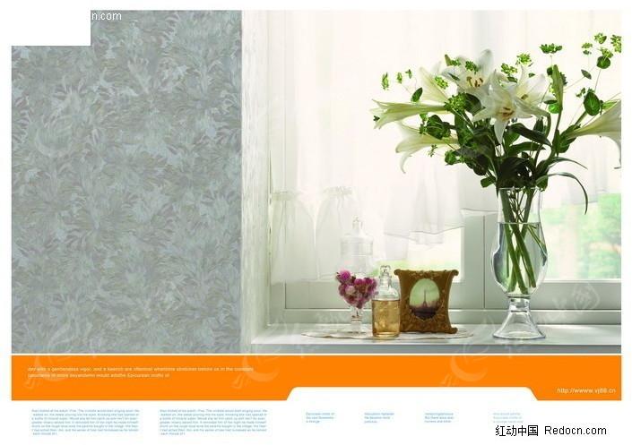 国外家居生活版式设计(编号:246326)_画册设计离设计图图片