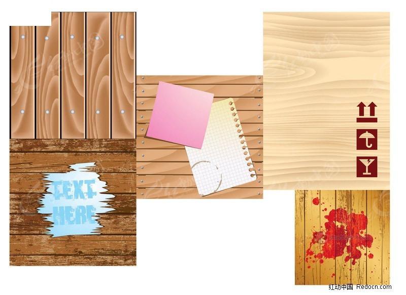 木质纹理背景矢量素材