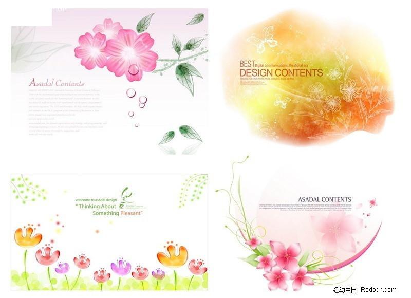 背景素材—棕色方形上的 手绘彩色花朵背景素材 蓝色枝条和彩色花朵