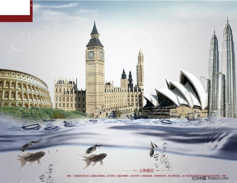 水景和世界知名建筑物素材