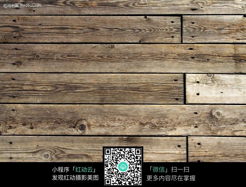 地板木条背景图片 底纹背景图片 高清图片