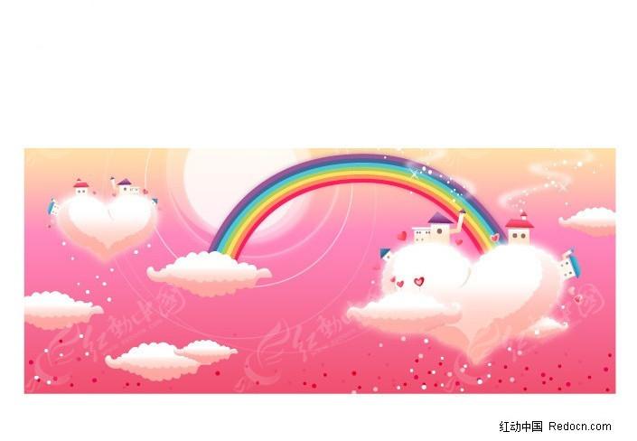 卡通彩虹云彩矢量图