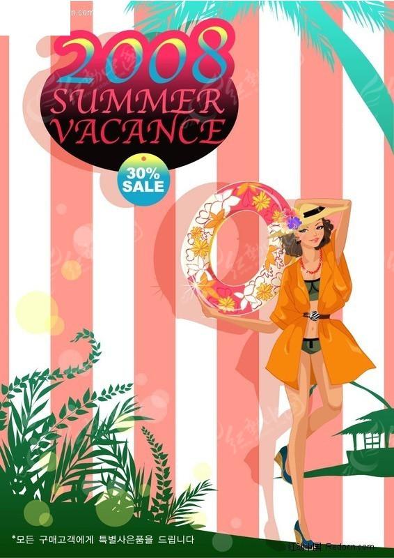 夏日游泳俱乐部海报