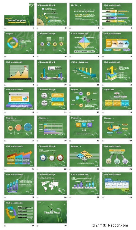 绿色ppt模板下载_企业商务