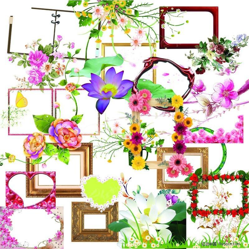 各类花边相框 金属框 心形框 书边框 笔记本矢量等  花边相框 边框