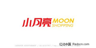 小月亮超市标志2图片