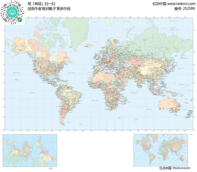 世界地图平面图矢量素材