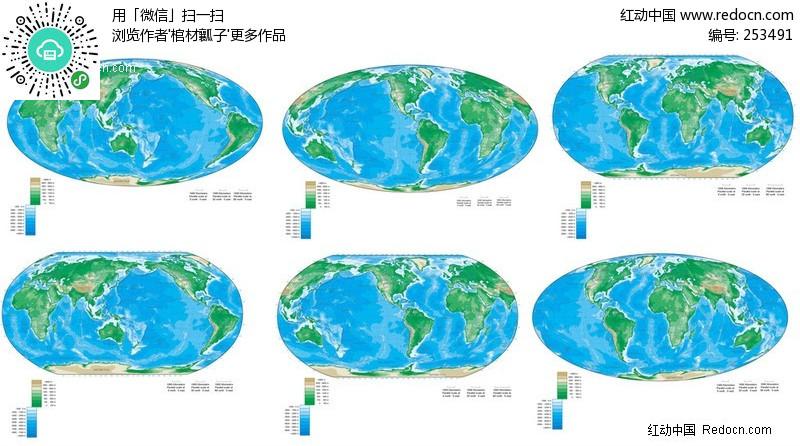 各种彩色版世界地图矢量素材
