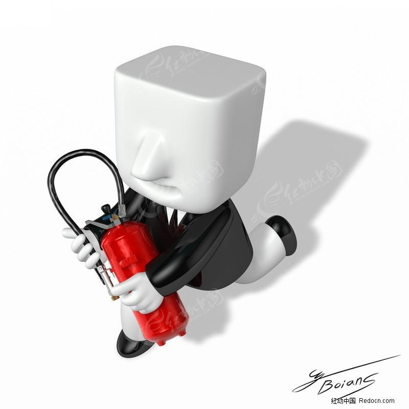 3D小人拿着灭火器PSD素材免费下载 红动网