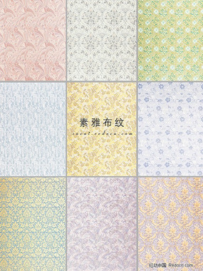 欧式白色浅布纹壁纸