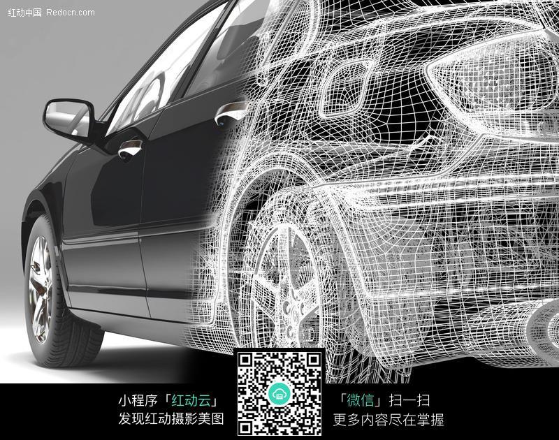 汽车透视图图片