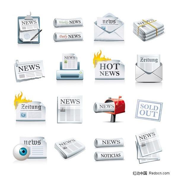 报纸图标矢量素材图片