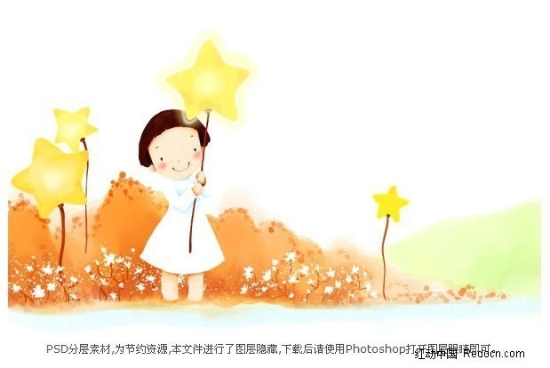 拿着星星的女孩卡通图片