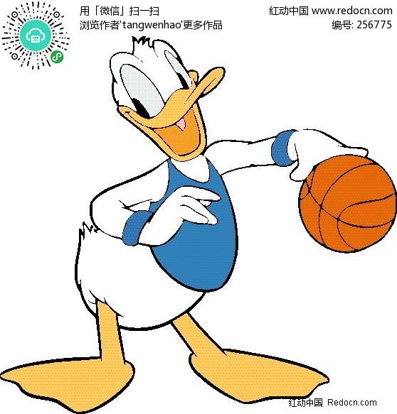 打篮球的唐老鸭矢量图编号:256775 卡通形象