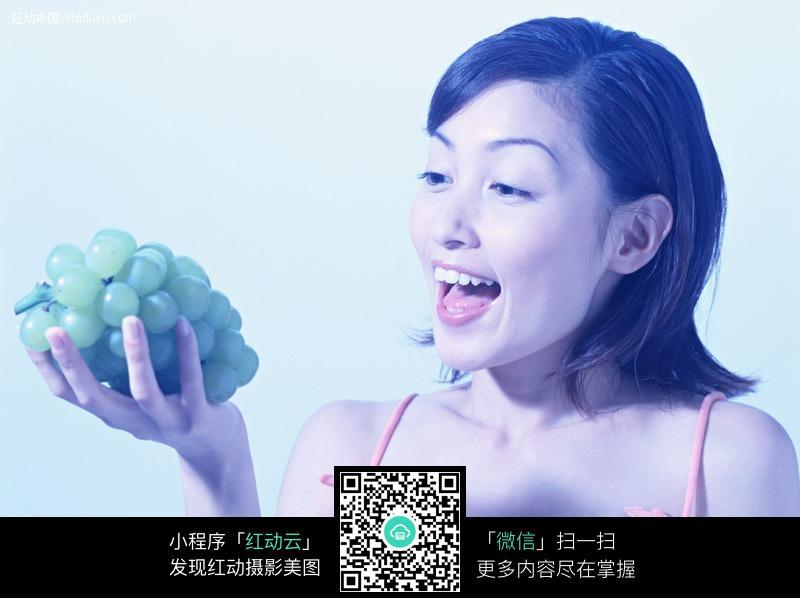 拿着葡萄张嘴大笑的葡萄美女图片