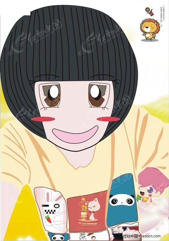 卡通 人物 学生 人物 q版形象 可爱 兔 熊 猫 波波头 开心 t桖 脸红