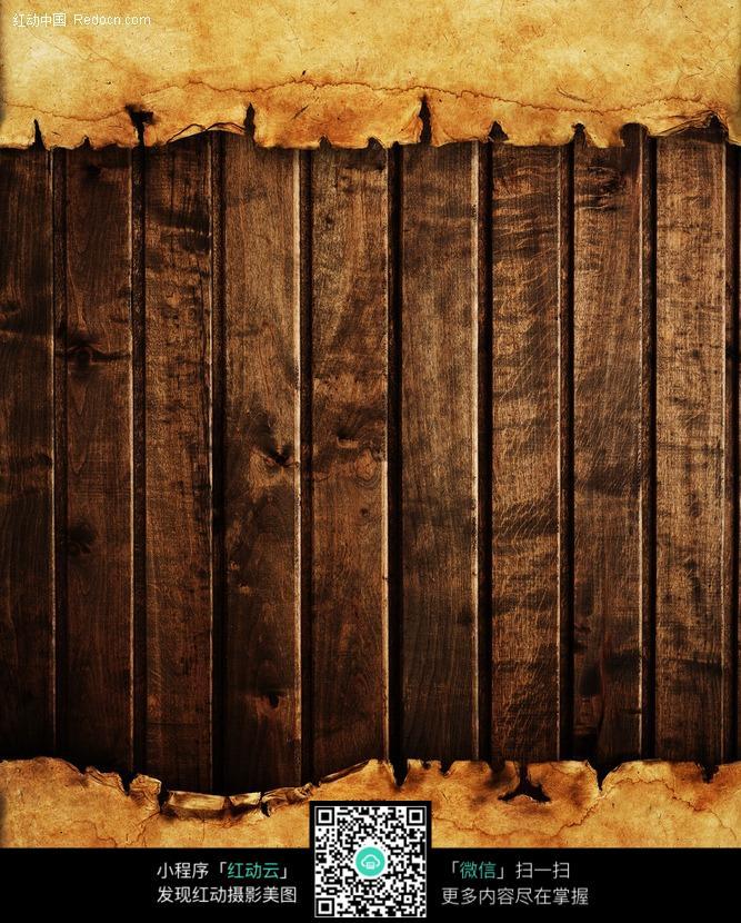 烧边牛皮纸木板背景