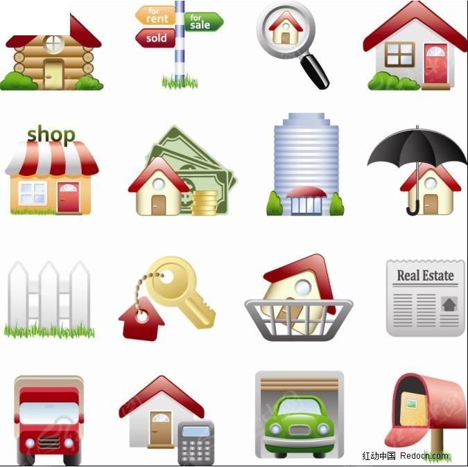 房屋系列图标
