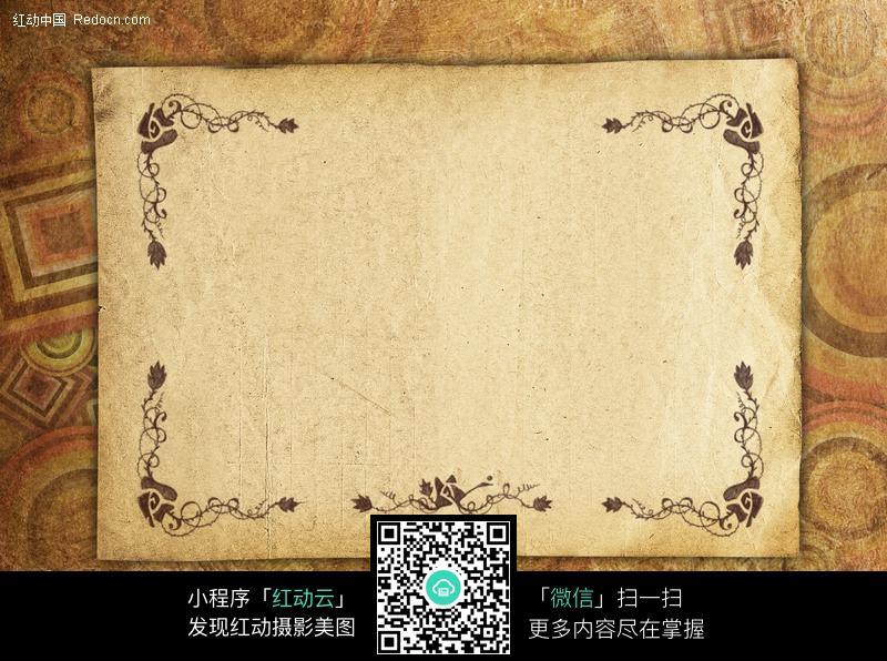 免费推广_复古背景上的牛皮纸图片免费下载_红动网