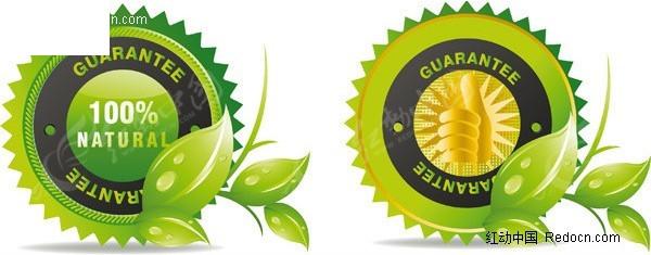 绿色环保系列图标矢量图_徽标|徽章|标贴