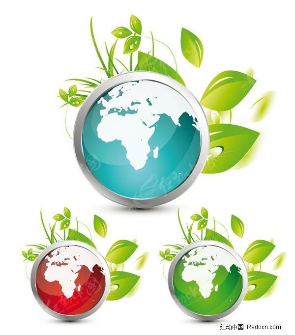 绿色地球图标