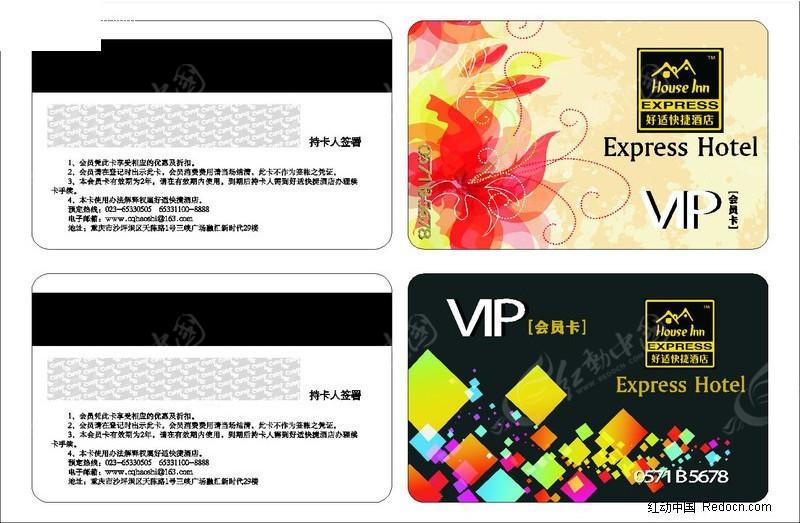 vip卡模板-矢量名片|卡片|吊牌设计模板下载(编号:)