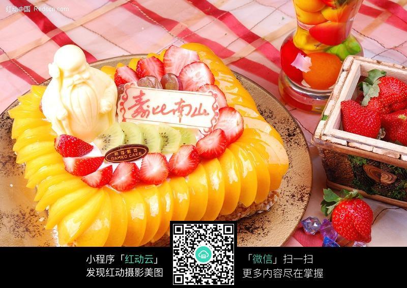 寿比南山水果蛋糕图片