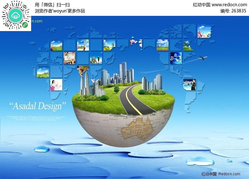 绿色地球城市素材图片