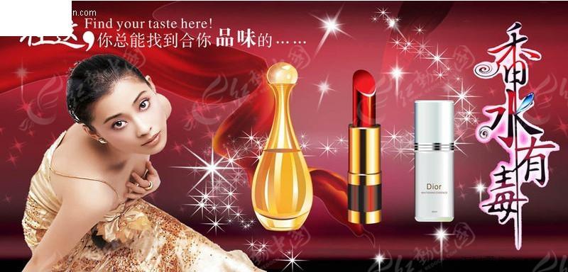 香奈儿香水广告 艾丝珀香水广告矢量图 dior香水广告 香水广告 美女