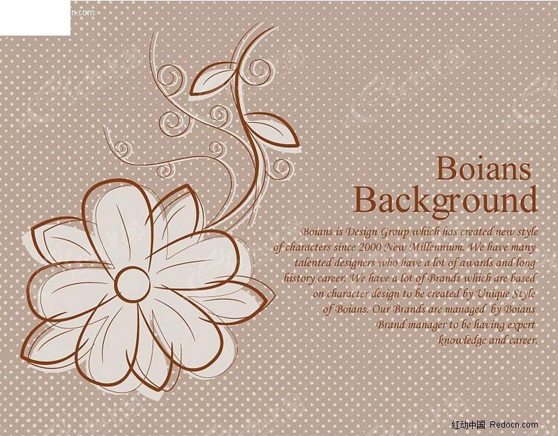 手绘简单花朵ai矢量背景图