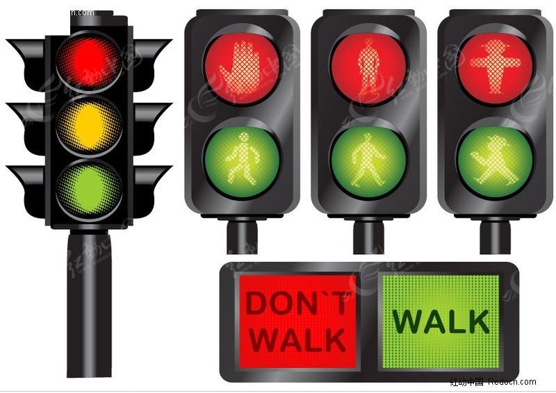 红绿灯logo编程五年级