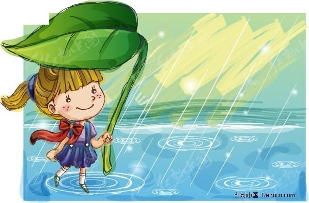 用树叶作雨伞的女孩