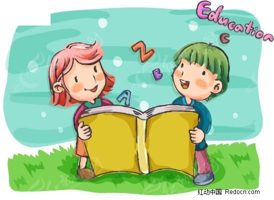 小朋友看书图片卡通