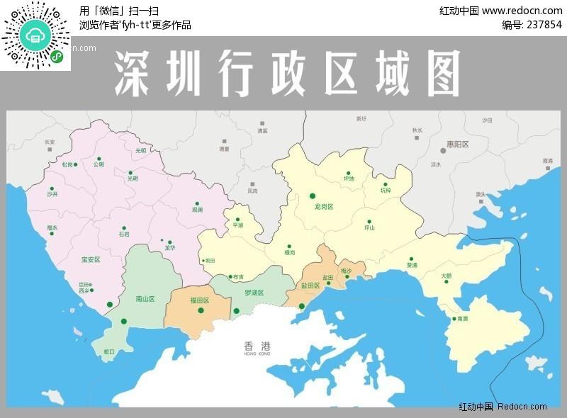 深圳行政区划图_深圳行政区域图