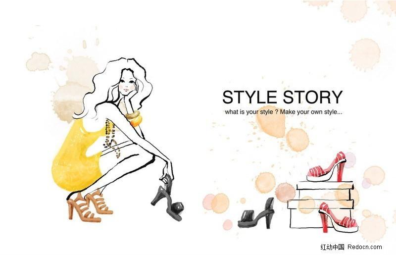 选鞋子的女人-淡彩绘画