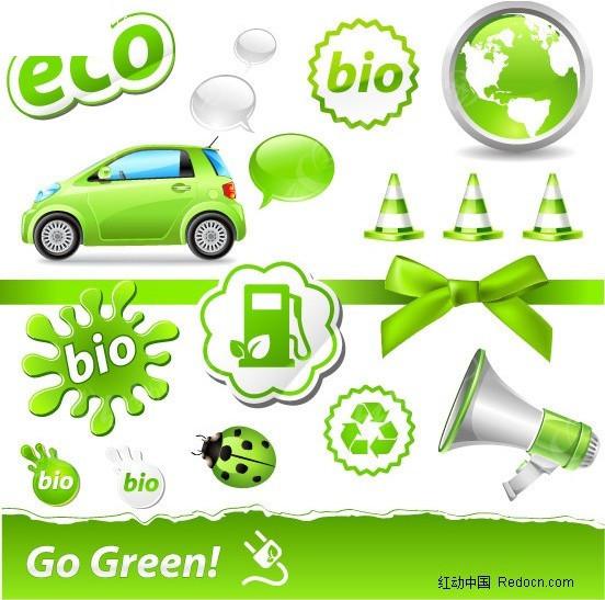低碳环保主题图标矢量素材