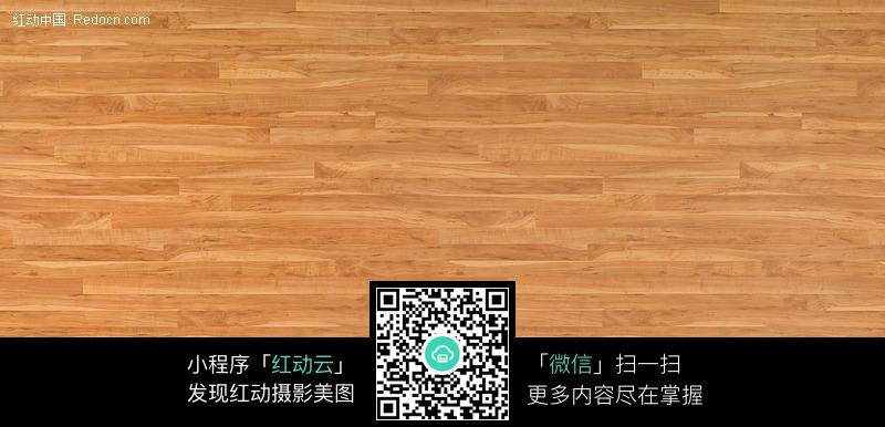 huangse小说txt免费下载网_黄色条状花纹结构的木地板图片免费下载_红动网