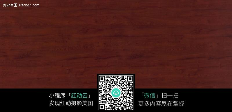 胡桃木色的木地板背景图片