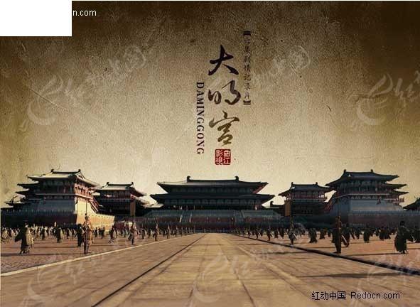 西安大明宫宣传海报