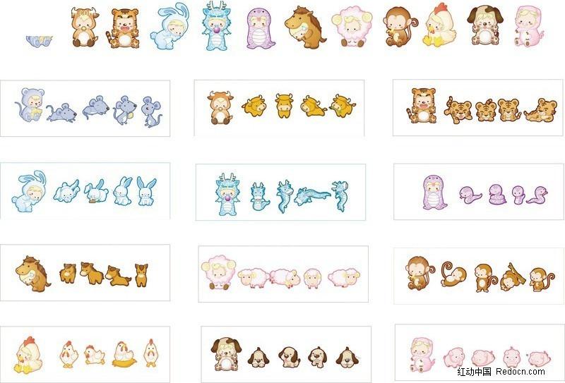 各种形态卡通动物