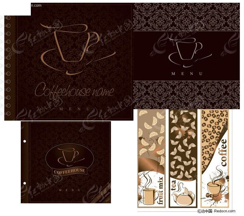 免费素材 矢量素材 广告设计矢量模板 菜谱菜单 咖啡厅菜单封面矢量