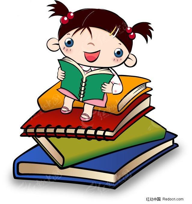 爱看书的小女孩