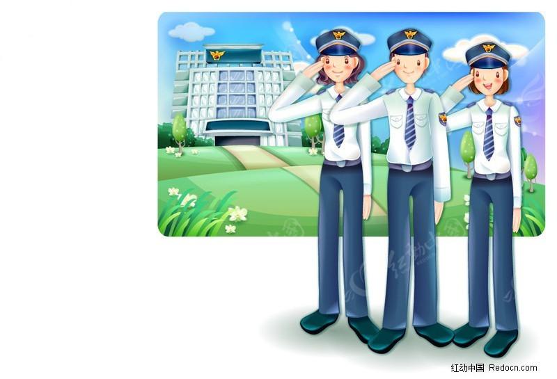 三个敬礼的男女警察矢量图
