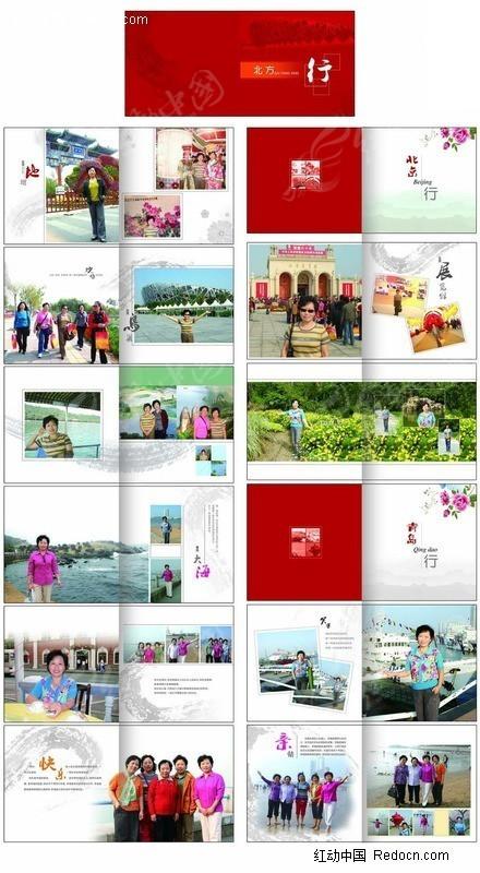 相片制作画册软件
