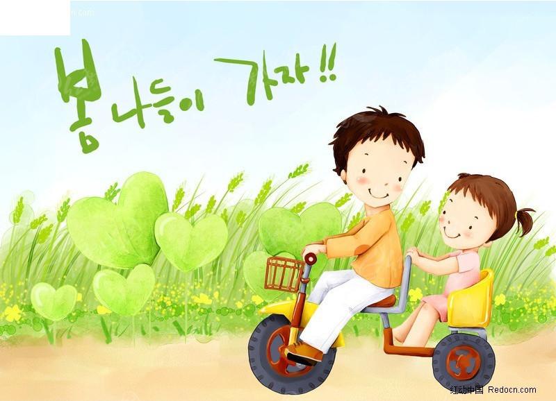 韩国手绘小清新插画男生