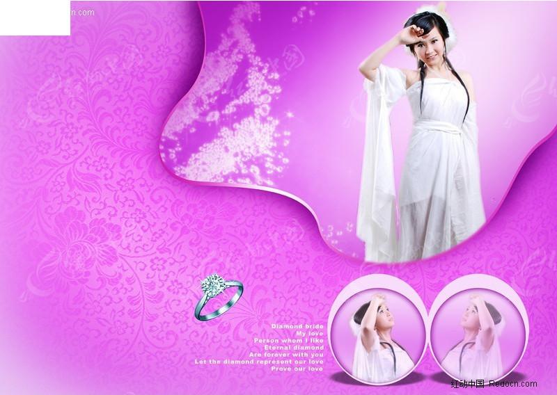 紫色钻石婚纱美女图片