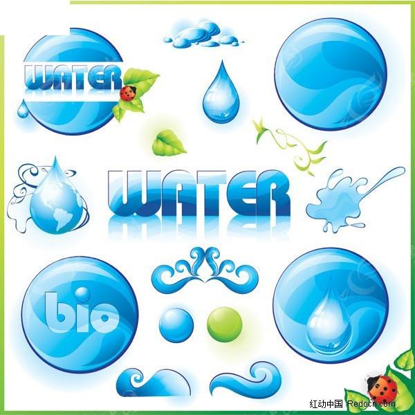 免费素材 矢量素材 标志|图标 其他 water低碳环保图标(水)  请您分享图片
